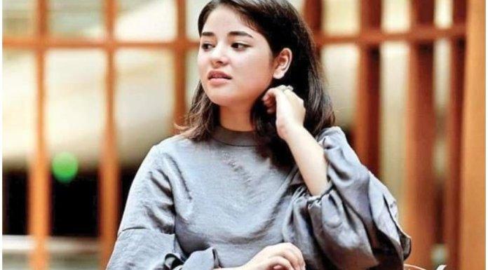 Zaira Wasim quits Bollywood