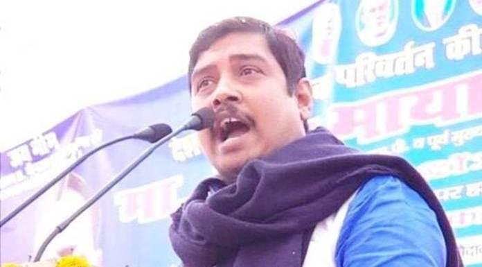 BSP MP Atul Rai surrenders before Varanasi court