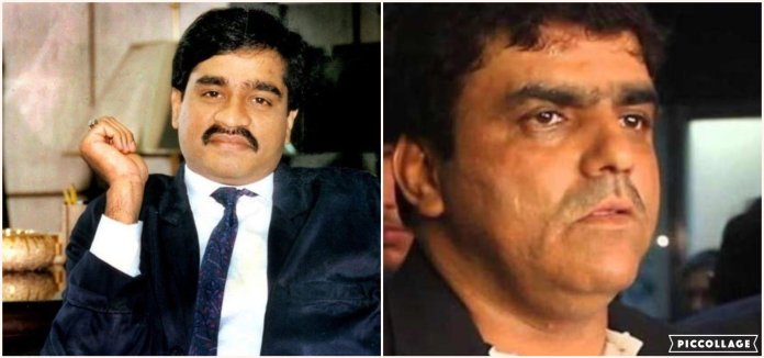 Dawood Ibrahim's nephew Rizwan Kaskar arrested in extortion case