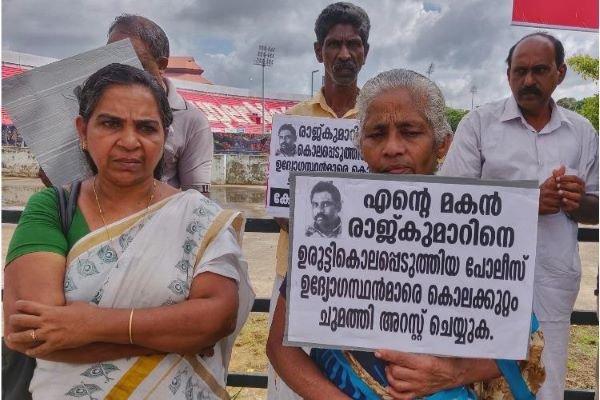 Kerala custodial death - mother protests