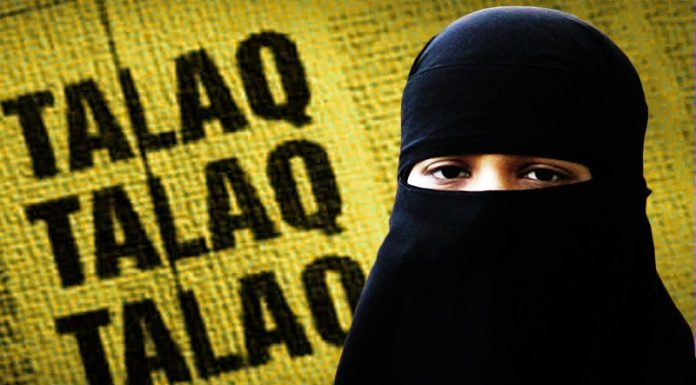 Pakistan's National Assembly and Council of Islamic Ideology considering criminalisation of Triple Talaq