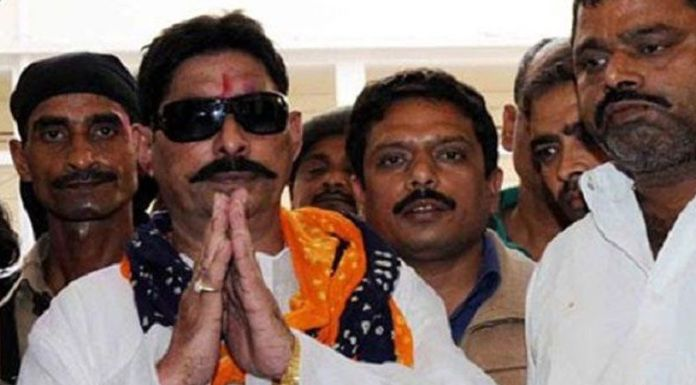Independent MLA Anant Kumar Singh's house raided