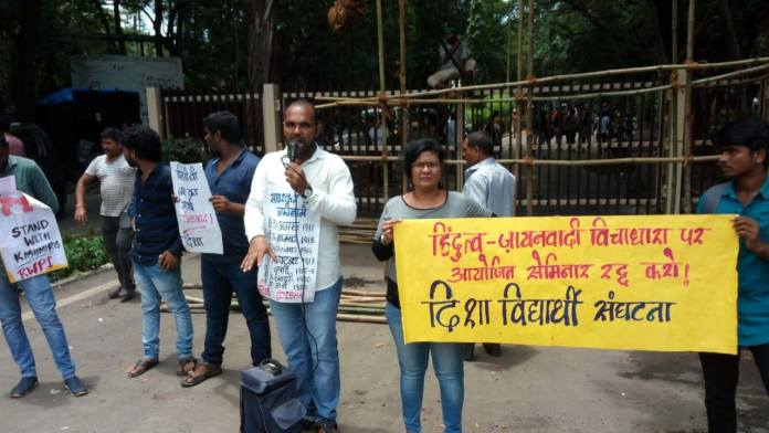 Leftist media and portals had a meltdown against an Indo-Israel event held at Mumbai University