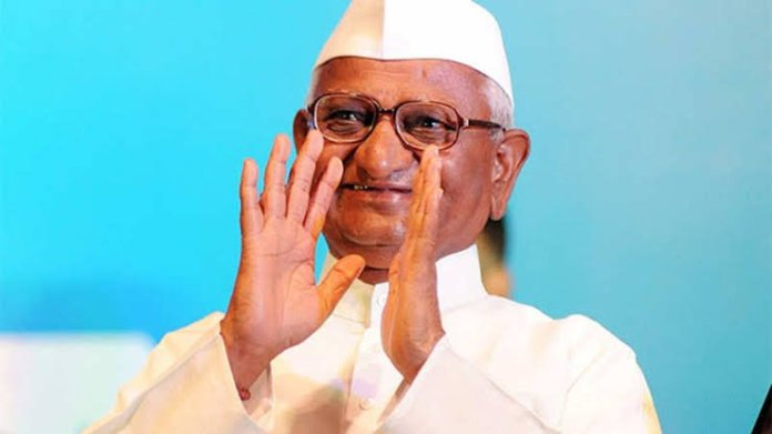 Anna Hazare gobsmacked with Sharad Pawar's inclusion in the MSCB scam