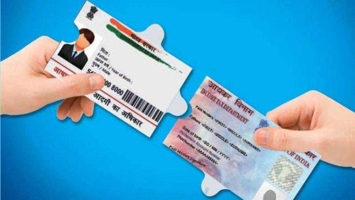 linking of PAN with Aadhaar