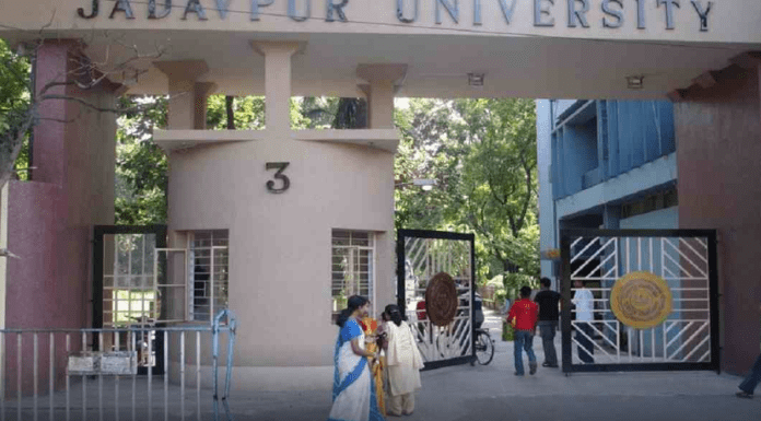 Jadavpur University may lose the IoE status as Bengal government has refused to provide the state share of funds