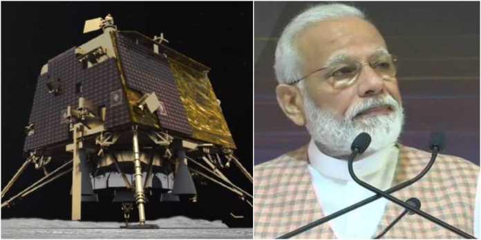 PM Modi addresses ISRO scientists over Chandrayan 2 mission