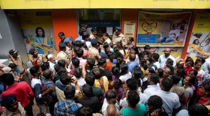 RBI relaxes withdrawal limit for customers of PMC bank