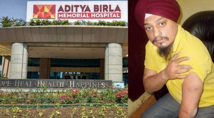 Aditya Bira Memorial Hospital defamation