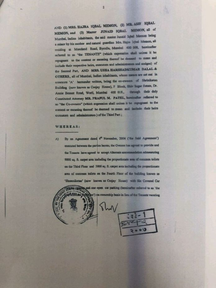 Document showing Praful Patel - Dawood Ibrahim link