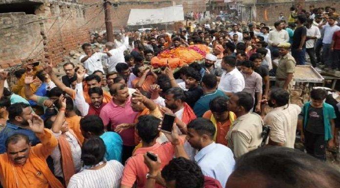 Kamlesh tiwari's funeral in Mahmudabad