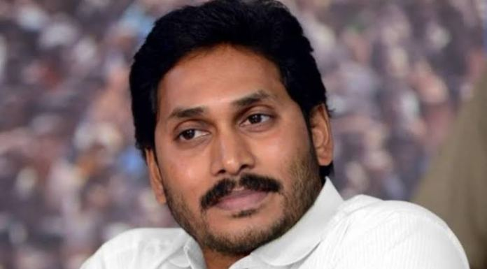 Court orders personal appearances to Andhra CM in a disproportionate assets case