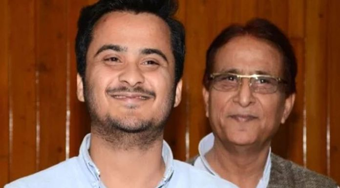 non-bailable warrant issued against Azam Khan, his wife and son in forgery case