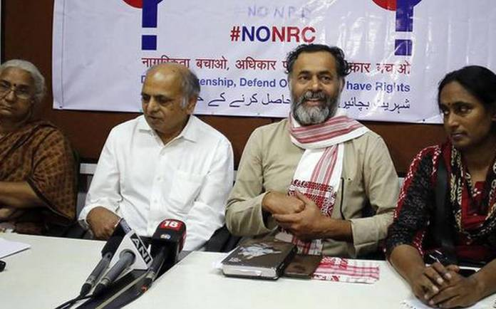 100 organisations across the country to unite under the banner of 'We the People' to protest against NRC, NPR and CAA