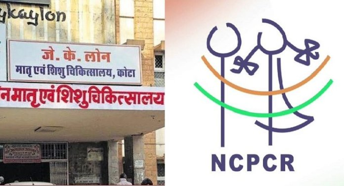 NCPCR issues notice to Kota Health Officer over deaths of kids in JK Lon Hospital, finds several irregularities in the govt hospital