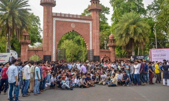 AMU students may lose Rs 1 lakh each in surety bonds for involvement in anti-CAA violence
