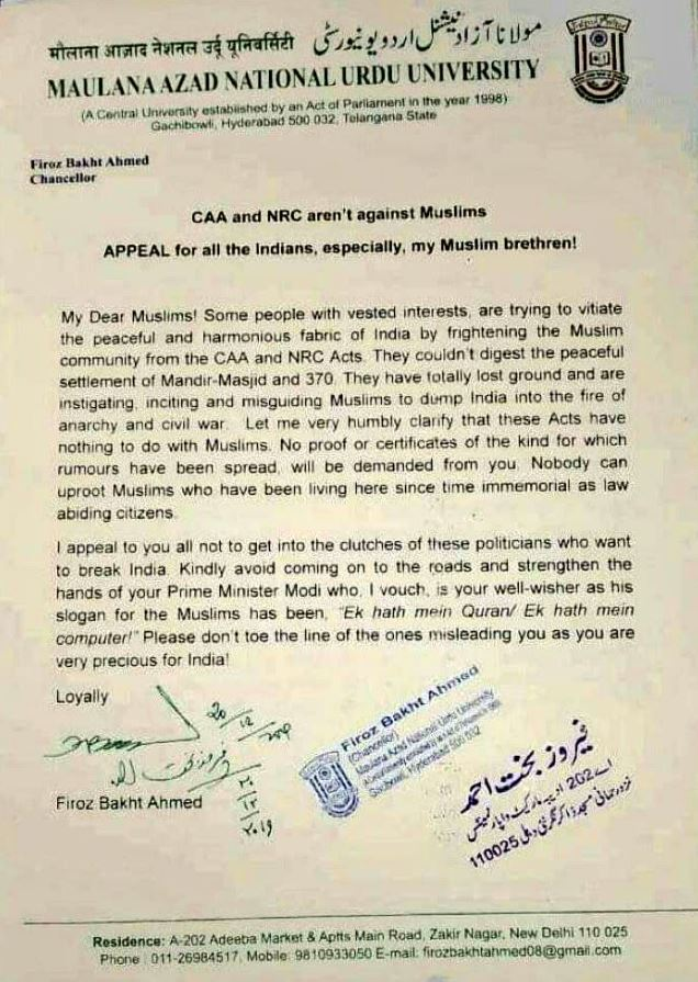 MANUU chancellor appeals Muslims not to be misguided against CAA