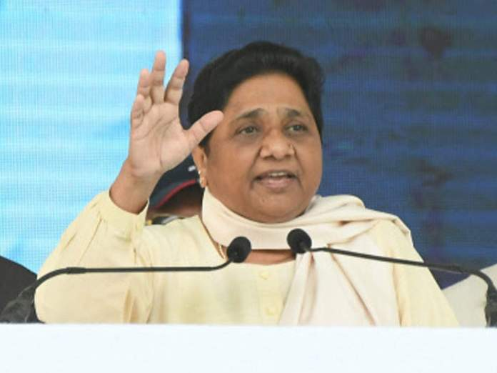 Mayawati asks Muslims to remain cautious on being exploited by political parties for their personal gains over CAA and NRC