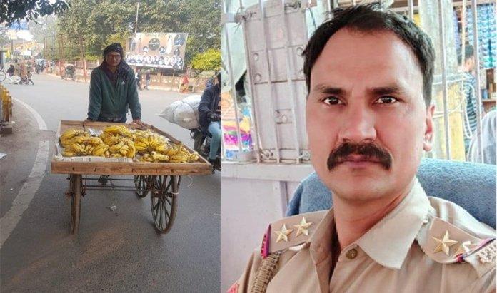 ub-inspector Sunil Tomar banana seller