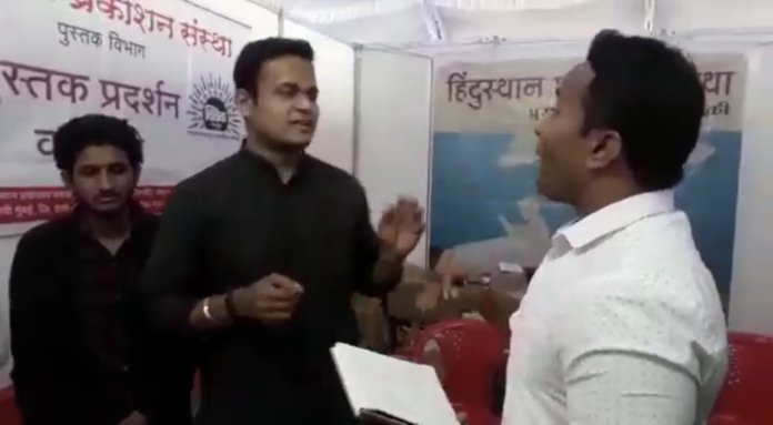 Tarun Bharat journalist Somesh Kolge has alleged that Osmanabad police tried to arrest from him from the marathi Sahitya Sammelan held in the town