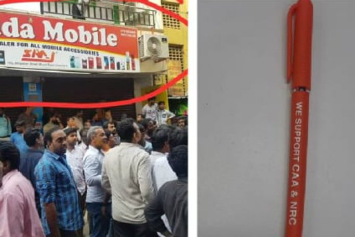 Watch: Muslim mob forces owner to shut shop in Chennai for selling pen with pro-CAA inscription, Hindu Munnani comes to shopkeepers aide