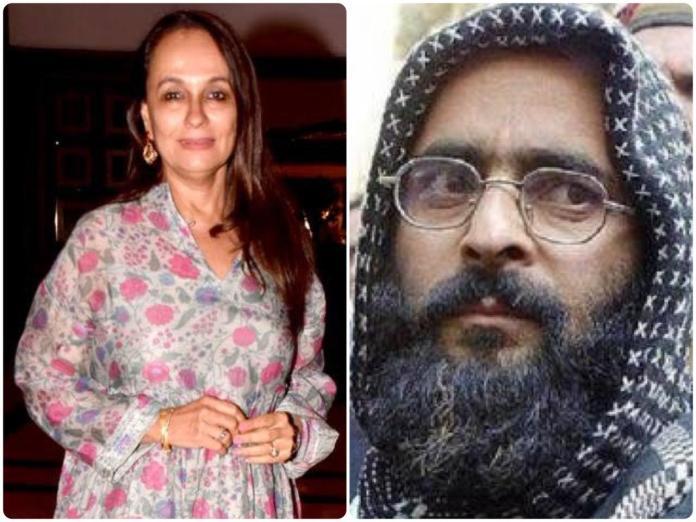 Soni Razdan claims Afzal Guru was made a 'scapegoat' in the Indian Parliament attacks