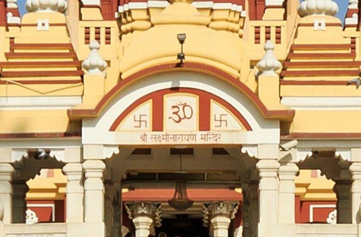 swastika on Birla temple