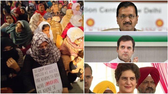After Congress, AAP leaders booked for anti-CAA violence, 'protestors' question absence of Rahul, Priyanka and Kejriwal at Shaheen Bagh, Jamia