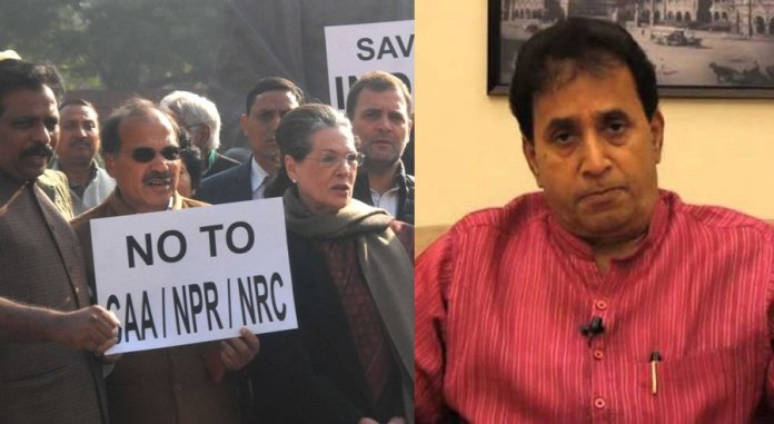 Anil Deshmukh NPR NRC