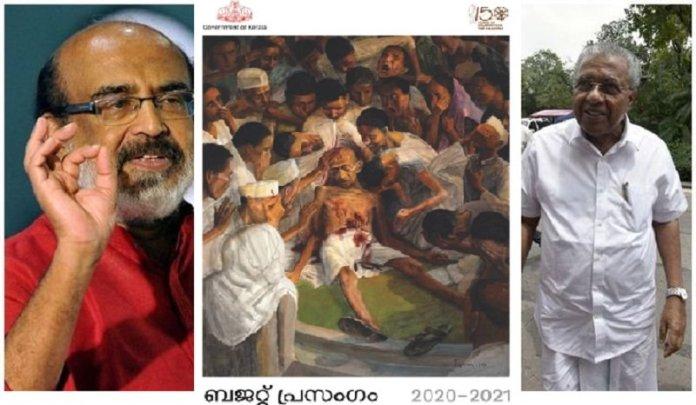 Communist Kerala government led by Pinarayi Vijayan uses Mahatma Gandhi assassination on Kerala budget document.