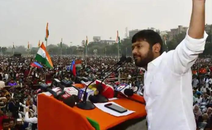 Anit-CAA violence mongers gather in Patna for Kanhaiya Kumar's rally