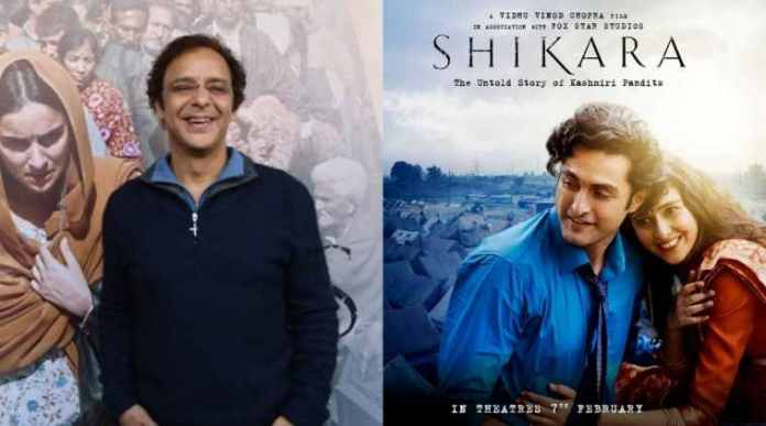 It shows no 'Azadi slogans' and Shikara proves that the Hindu community has not got Azadi from traitors like Vidhu Vinod Chopra