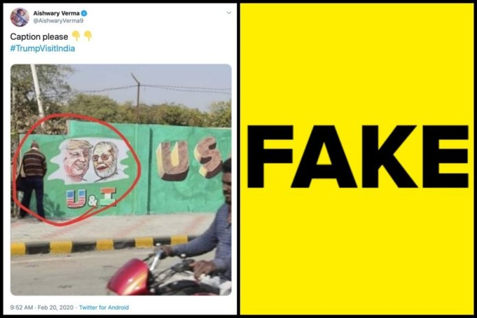 AAP Social Media incharge shared photoshopped image to undermine Modi-Trump meet scheduled to be held in Ahmedabad