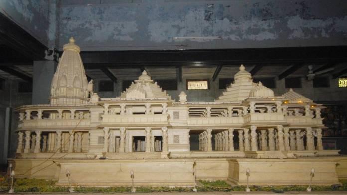 No graveyard at the Ram Janmabhoomi site, Ayodhya DM clarifies