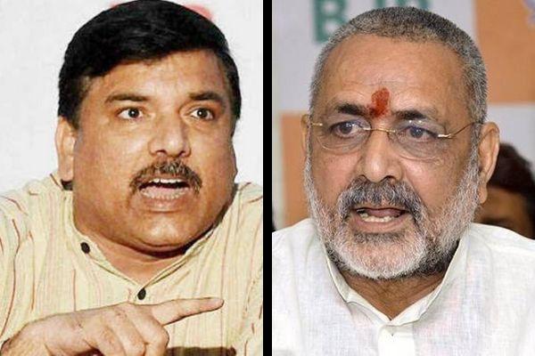 AAP leader Sanjay Singh accuses BJP politician Giriraj Singh of distributing money to voters before Delhi Polls