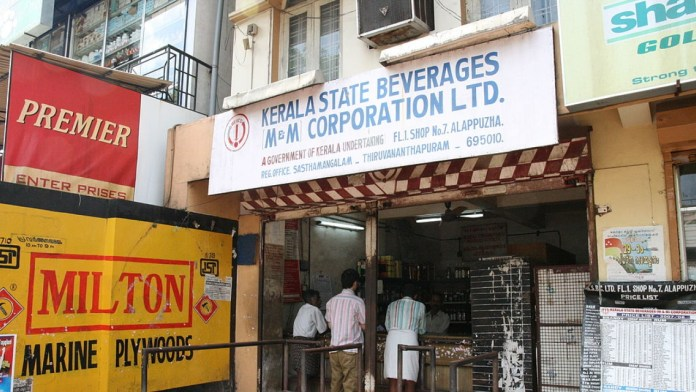 Kerala CM announces sweeping restrictions with the exemption of state-owned liquor shops