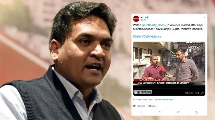 He has never been my landlord: NDTV tries another stunt to implicate Kapil Mishra in the Delhi riots, gets called out