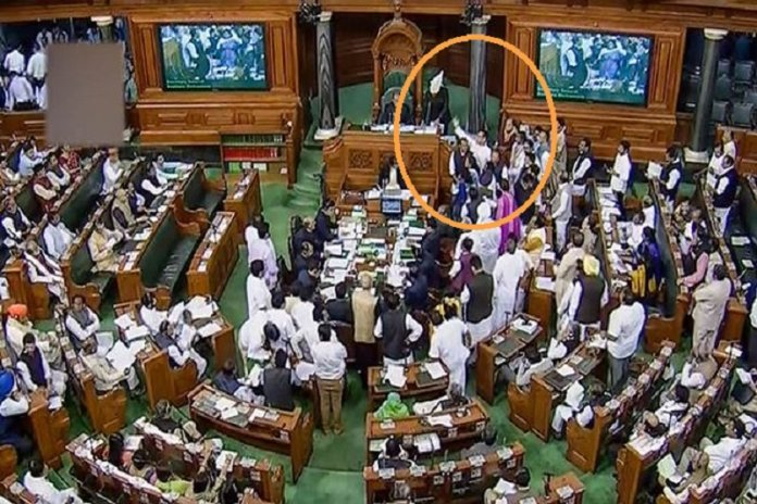 Lok Sabha Congress MPs suspended