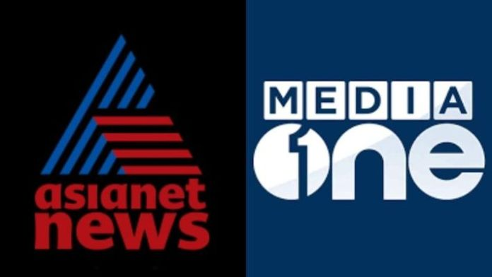Information and Broadcasting Ministry lifts the 48 hour ban on Asianet and One Media, imposed for biased coverage of Delhi Riots