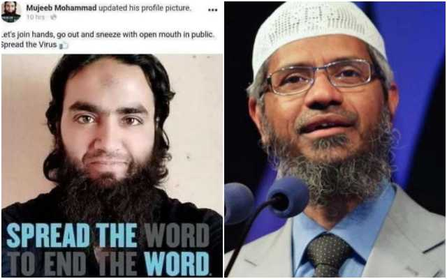 Infosys employee who was arrested for urging people to spread coronavirus was following Zakir Naik, says report