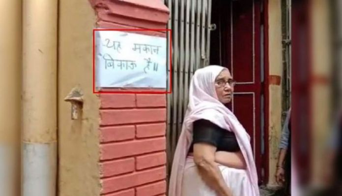 Aligarh: Hindus forced to sell houses due to violence by Muslim mobs