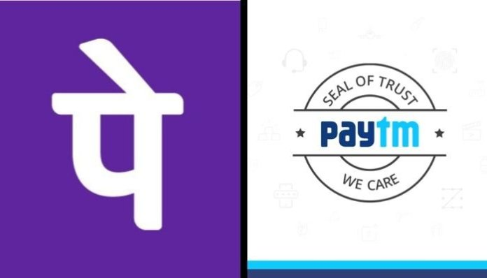 Phone Pe and Paytm engage in a Twitter banter after YES Bank moratorium affects the former
