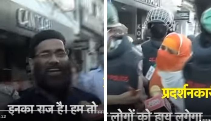 Watch: Shaheen Bagh protestors abuse cops after being evicted from site