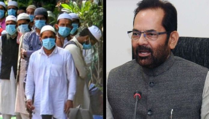 Mukhtar Abbas Naqvi calls out 'criminal conduct' of Tablighi Jamaatis