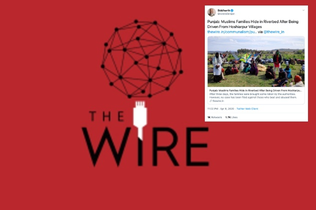 Hoshiarpur Police exposes 'The Wire' propaganda of lying about the inequities suffered by the Muslims living along Hoshiarpur villages