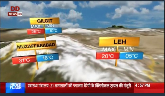 Weather forecast report on DD News includes regions of PoK and Gilgit Baltistan