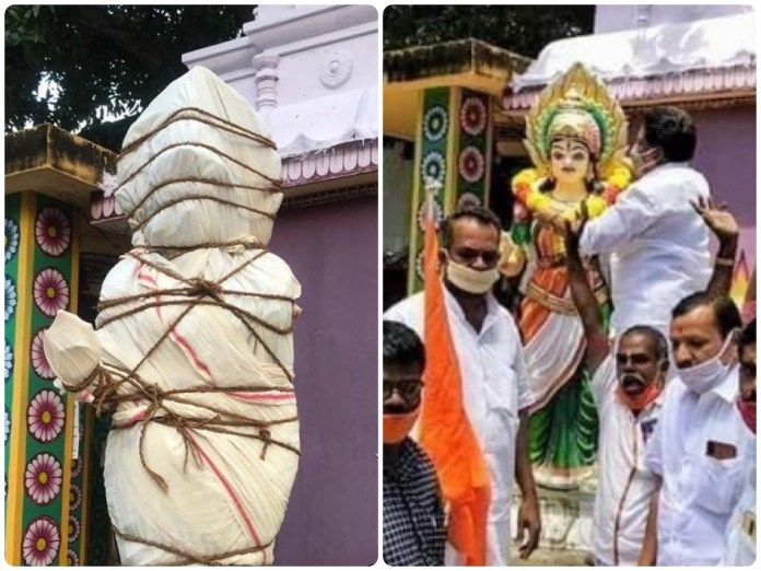 After Collector passed an order to reinstate Bharat Mata statue, another Christian group files a frivolous petition against its reinstallation