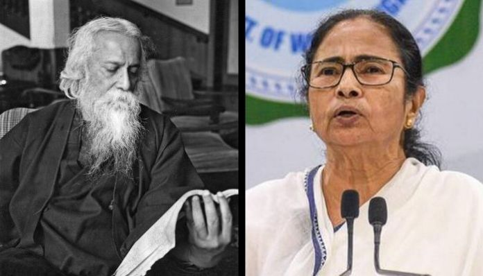 Mandatory to play song written by Mamata Banerjee on Tagore Jayanti, alleges BJP