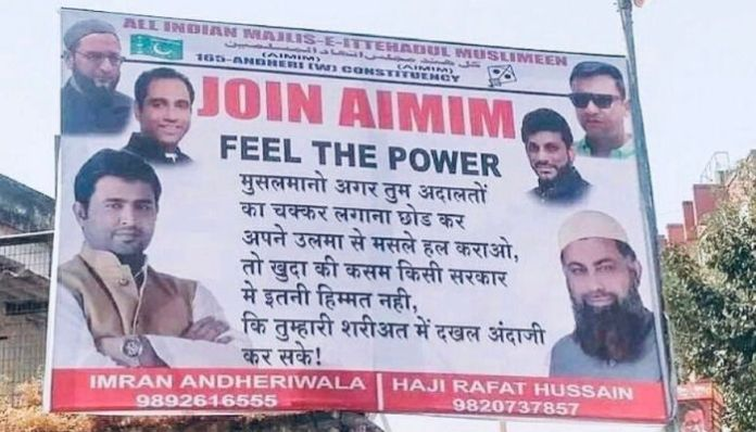 Viral AIMIM poster urges Muslims to subvert Indian Judiciary