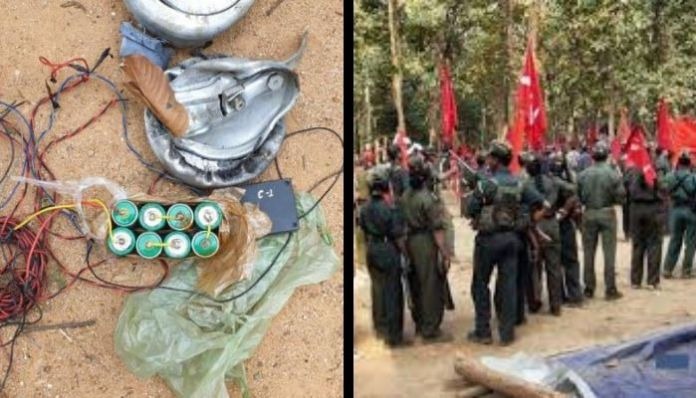 4 IEDs, petrol bombs planted by Maoists recovered in Chhattisgarh